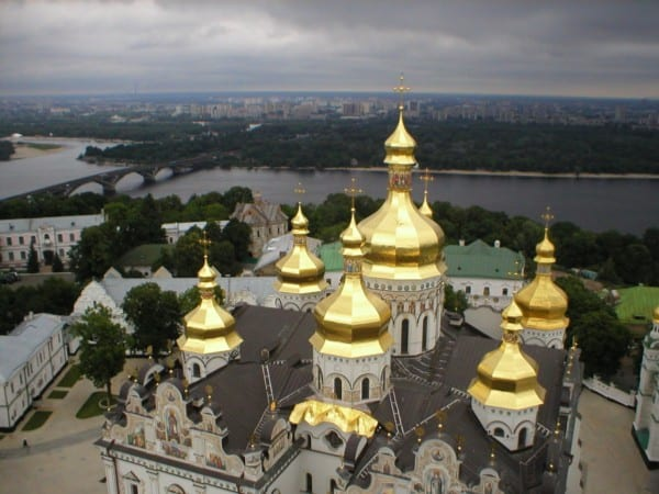Gold domes of buildings