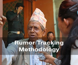 Rumor Tracking Methodology