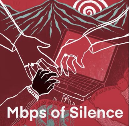 Mbps of Silence