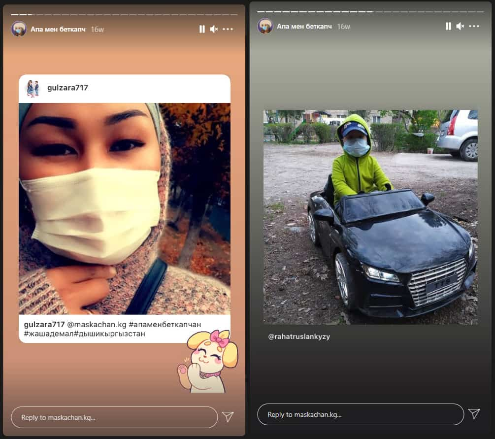 Two instagram posts - one of a woman wearing a face mask and a sweater and scarf; one of a boy in a toy car, wearing a face mask