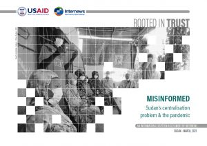 MISINFORMED: Sudan's Centralization Problem and the Pandemic