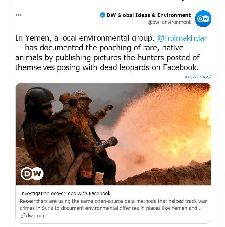Screenshot of a tweet by DW Global Ideas & Environment of fire fighters.