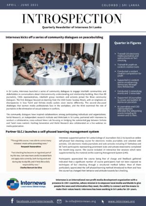 Introspection: Quarterly Newsletter of Internews in Sri Lanka – Q2 2021
