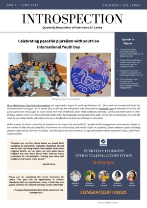 Introspection: Quarterly Newsletter of Internews in Sri Lanka July-September 2021