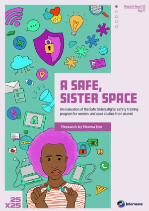 A Safe, Sister Space: 25 x 25