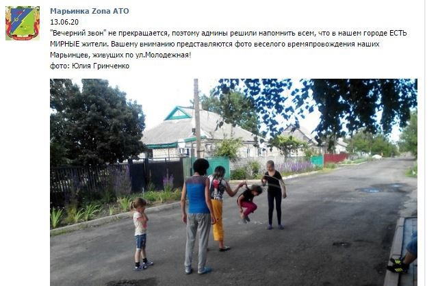 An online post in Ukrainian showing 4 children playing jump rope in the street.