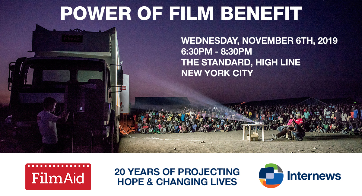 Power of Film Benefit: Wednesday, November 6, 6:30-8:30pm. The Standard, High Line, New York City.
