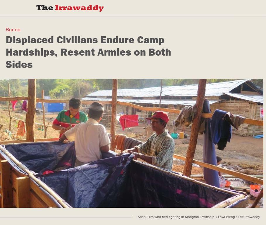 "Front page of Irrawaddy newspaper with the headline, ""Displaced Civilians Endure Camp Hardships, Resent Armies on Both Sides"""