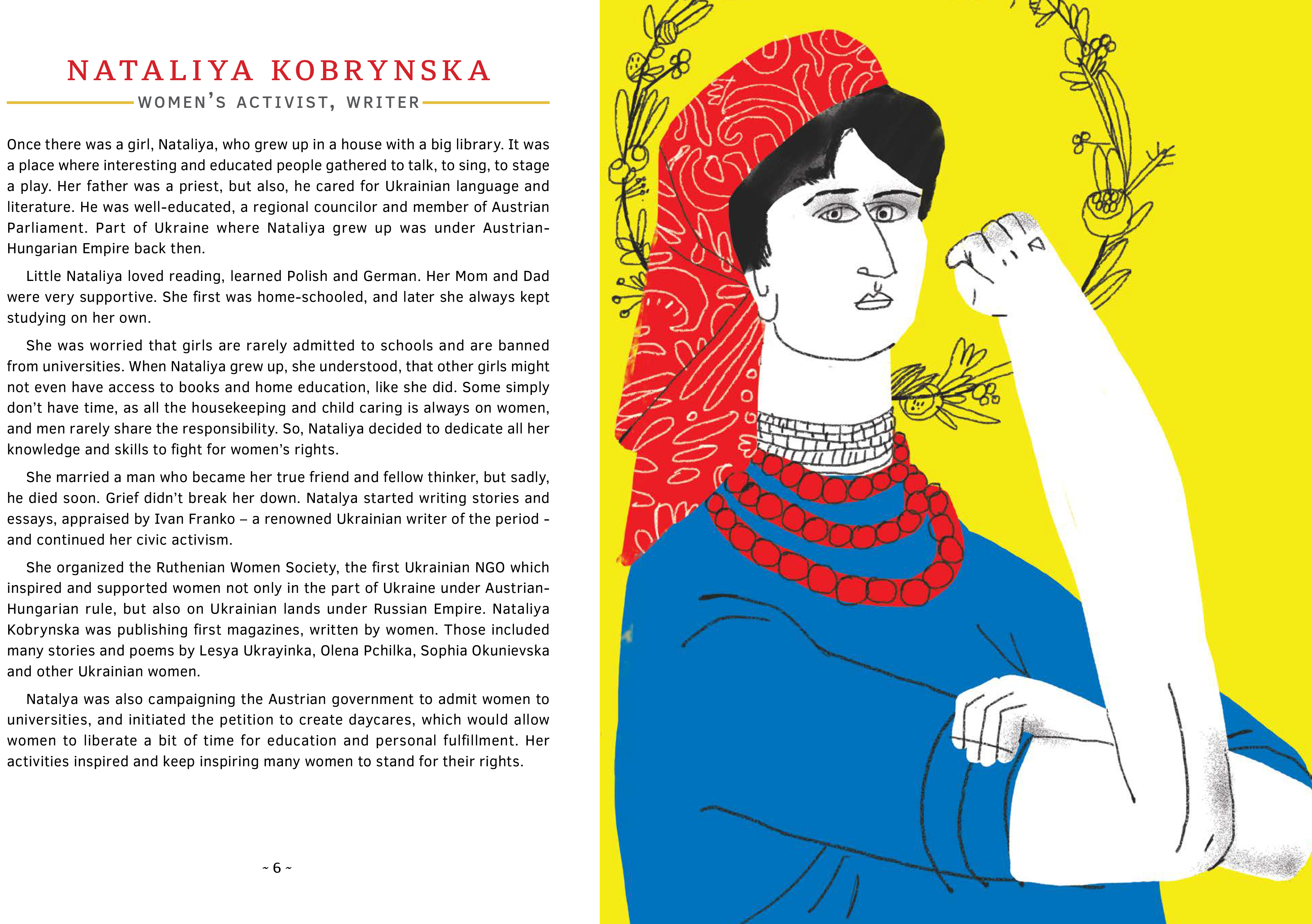 Text and illustration for Nataliya Kobrynska