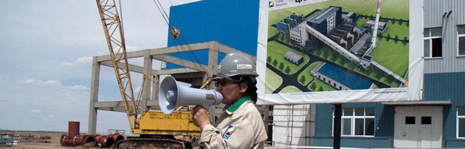 Image for Mongolia