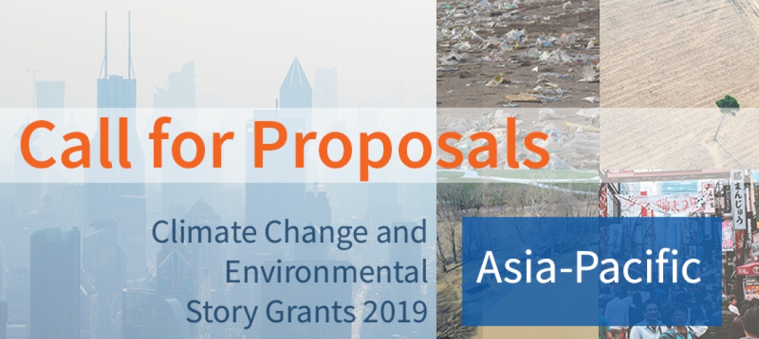 Call for proposals - Asia Pacific