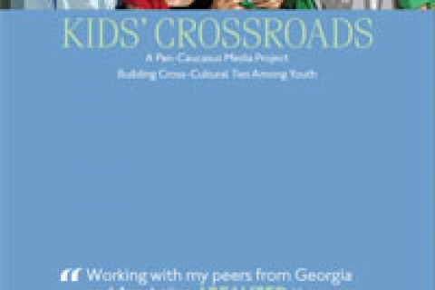 Kids' Crossroads